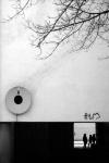 Iseitis.-Kristina-Pliuciene-pkristina.jpg